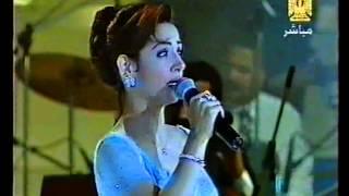 شاطر ليالي التلفزيون 1999 ديانا حداد Diana Haddad