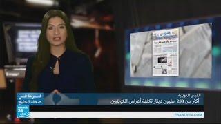 الكويتيون ينفقون أكثر من 253 مليون دينار على حفلات الزفاف