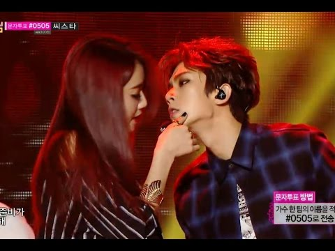 【TVPP】Kevin(ZE:A) - Knock with Kyungri & Sojin, 케빈(제아) - 노크 with 경리, 소진 @ Show! Music Core Live