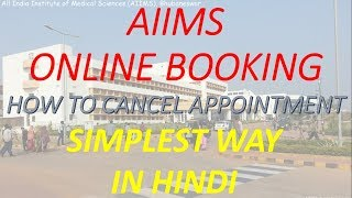 aiims online support