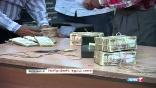 Keep foreign info strictly secret, CBDT tells I-T on black money | India | News7 Tamil