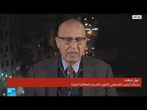 نبيل شعث: السلام لايتم بالاستيلاء على القدس  - نشر قبل 3 ساعة