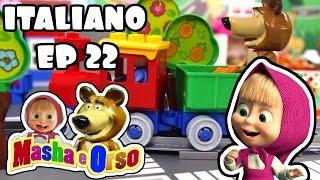 MASHA E ORSO ITALIANO Episodio 22 - Quando Orso non c'è... Masha balla!!! Che disastro!!!