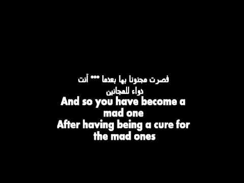 Scholars And Rulers - Poem Of Abdullah Ibn' Al-Mubarak