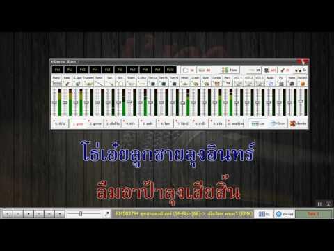 eXtreme Karaoke + general midi + soundfont