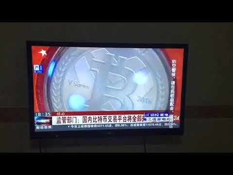 China is shutting down domestic Bitcoin exchanges!!