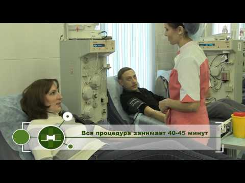 Справочник здоровья (Донорство плазмы)