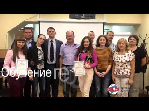 Видео Организация обучения и заетост