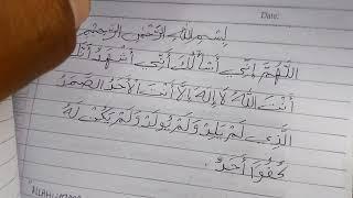 Video Sholawat Fatih download MP3, 3GP, MP4, WEBM, AVI, FLV September 2018
