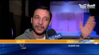 ولاد البلد.. عرض مسرحي جديد يتطرق لهواجس المصريين من خطر الإرهاب
