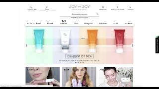 Используем промокод в JOY BY JOY