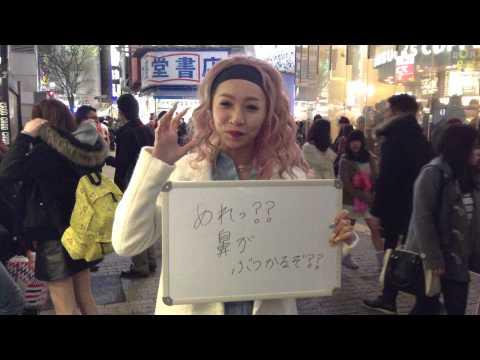 SYK-サヤカ-の【一問一答】by『俺的STYLE』vol.3�.2/16発売)