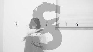 SECRETS - 3.17.16 (Official Lyric Video)