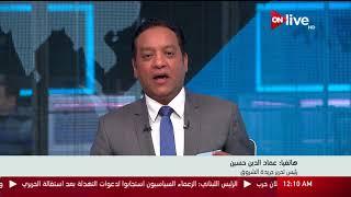 منتدى شباب العالم .. اليوم الثاني يشهد جلسات عدة بمشاركة الرئيس عبدالفتاح السيسي