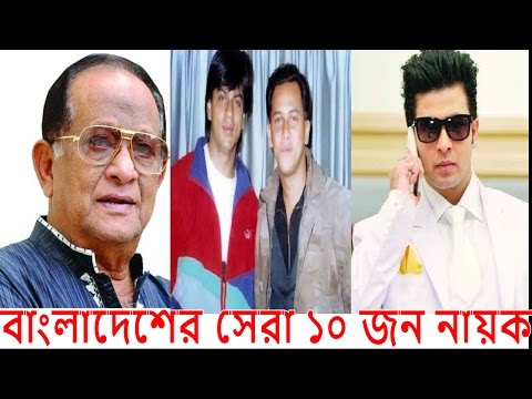 Faridpur Videos Latest Videos From And About Faridpur Bangla India