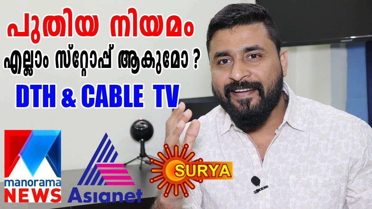 1277 Mb Tv Channels 130 Tariff Plans For D2h Cable Tv Dth New