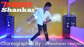 Ismart Title Song :- Ismart Shankar | Ram Potineni, Nidhi Agarwal & Nabha Natesh