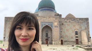 Vlog: Тур выходного дня в Отрар и Туркестан(В апреле я в составе группы журналистов и блогеров отправилась в однодневный тур по главным достопримечате..., 2016-05-02T20:02:26.000Z)