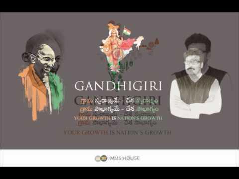GANDHIGIRI   COLORS OF NATION