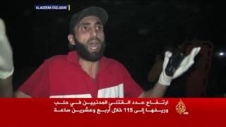 مقتل 70 مدنيا جراء قصف روسي على ريف حلب