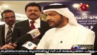 Arabian News @ 12:00am 27/05/16