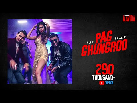 KAVIRA- PAG GHUNGROO BAANDH MEERA NAACHI THI- RAP REMIX(FULL VIDEO)