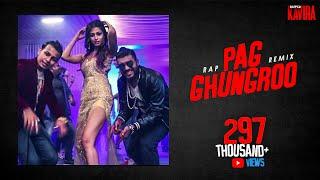 Pag Ghungroo(Rap Remix) | Amitabh Bachchan | Kavira
