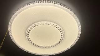 Светодиодная люстра для натяжных потолков