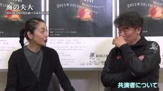 【チケット情報】 http://w.pia.jp/t/00055785/