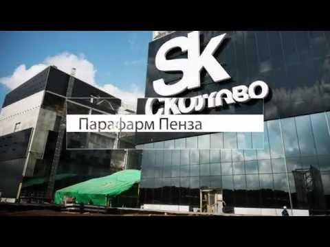 Аналог мельдония - Кардиотон от резидента фонда Сколково