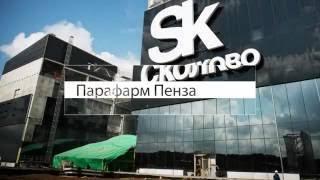 Аналог мельдония - ''Кардиотон'' от резидента фонда Сколково