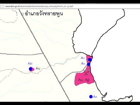 เปิดแผนที่สมบัติใต้แผ่นดินไทย ตอนที่ 006 แผนที่ยืนยันบริเวณแร่ทองคำพิจิตรfinal