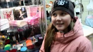 Отдел Спортивной Одежды в Магазине Турист г. Балаково. Фитнес Одежда для Девушек Распродажа