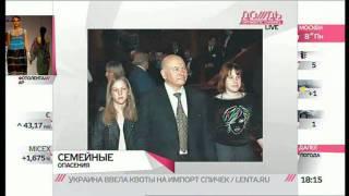 Лужков отправил дочерей в Лондон /// ЗДЕСЬ И СЕЙЧАС