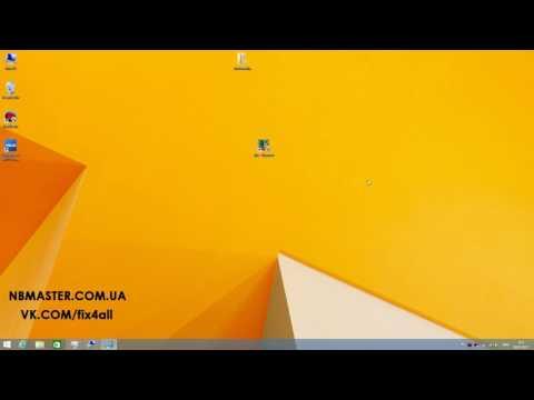Как узнать лицензионный ключ установленной Windows 8, 8.1, 10