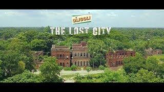 OLIGOLI | The Lost City Panam Nagar | Historical Place in Bangladesh