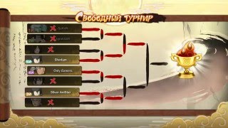 Naruto Shippuden: Ultimate Ninja Storm 4  ТУРНИР ОНЛАЙН!! #2.