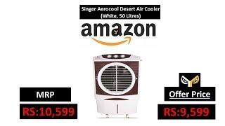 Singer Aerocool Desert Air Cooler (White, 50 Litres)