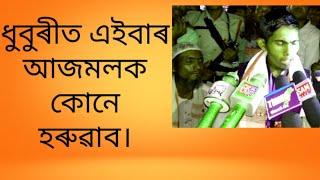 Bilasipara.Election   Campaign,Sukur Ali.// 20/4/19
