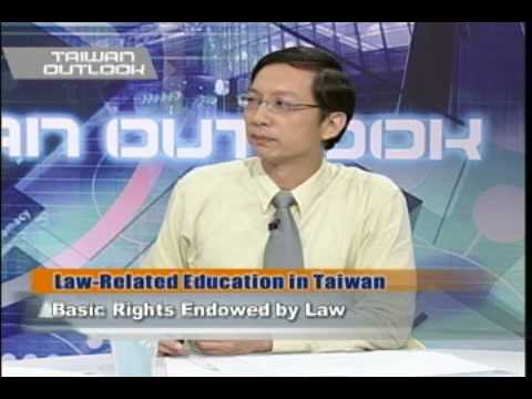 台灣宏觀-「TAIWAN OUTLOOK」林佳範 張澤平 Law-Related Education in Taiwan 1/4