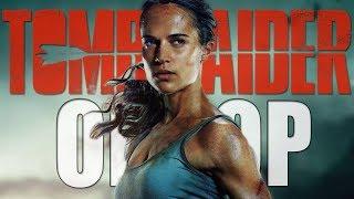 """Клишированный ремейк? (Обзор фильма """"Tomb Raider: Лара Крофт"""")"""