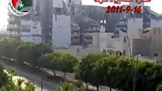 Libya: Sirte - NATO bombed residential complex, cruel war crimes
