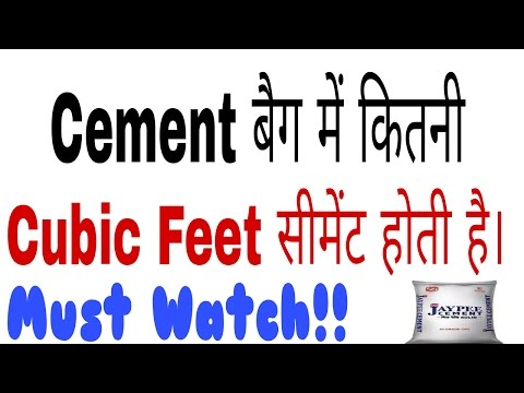 How Many Cubic Feet Meter In 1bag Of Cement Must Every Civil Engineer