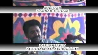 00481 ZAKIR HAFIZ MUHAMMAD ALI BALOCH