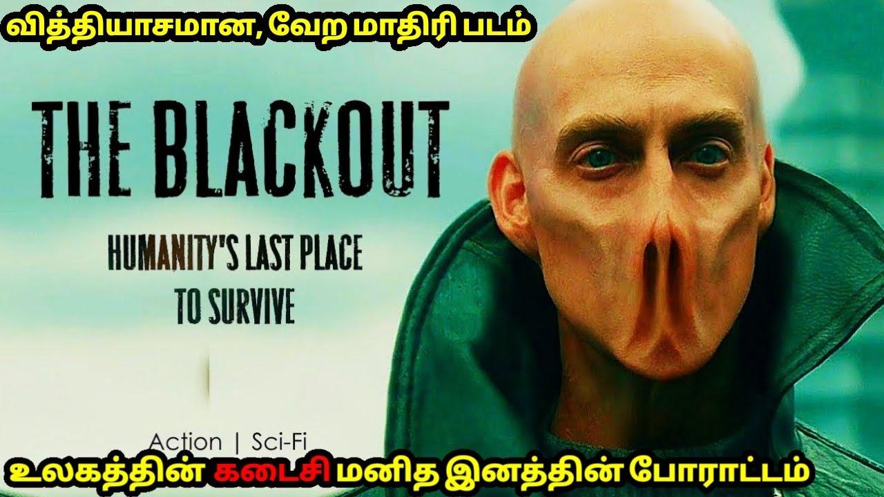 Download கடைசி மக்களை மக்களே தாக்குகிறார்கள் | Tamil Voice Over | Mr Tamizhan | Movie Story & Review in Tamil