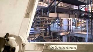 Львівська Політехніка: Бібліотека