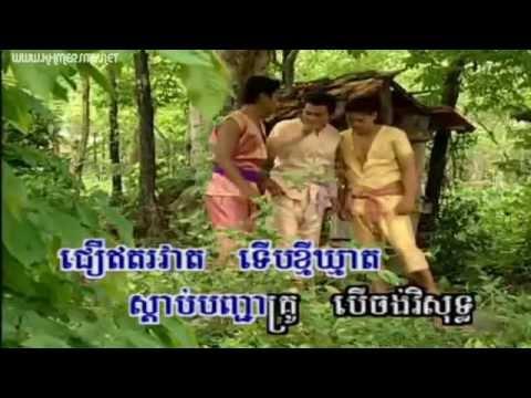Ang Kulamil - Khmer Old Song - Sunday VCD Karaoke Collection (20 Songs)