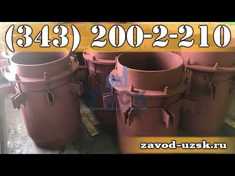 УЗСК сальниковые компенсаторы серии 5.903-13 вып.4, 4.903-10 вып.7,  5.903-13 вып.4, 4.903-10 вып.7