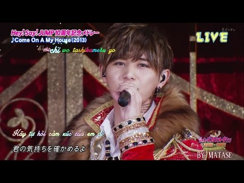 [Vietsub+Kara][Johnny's Countdown 2016-2017] Hey! Say! JUMP - Ultra Music Power | Come On A My House