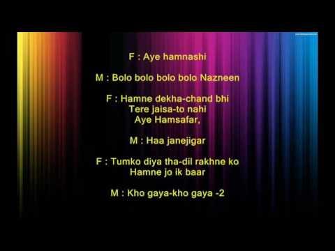 Pyar to ik din hona tha -  Ek Shriman Ek Shrimati - Full Karaoke